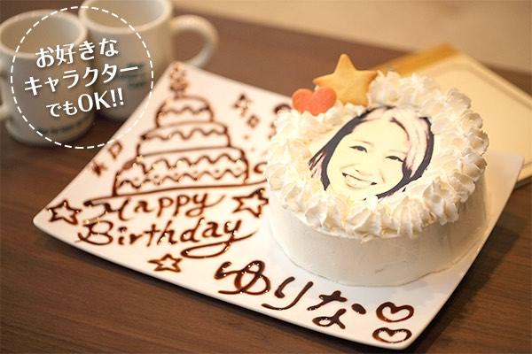 似顔絵風ケーキ