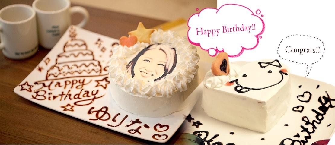 似顔絵風ケーキのサプライズ記念日コース