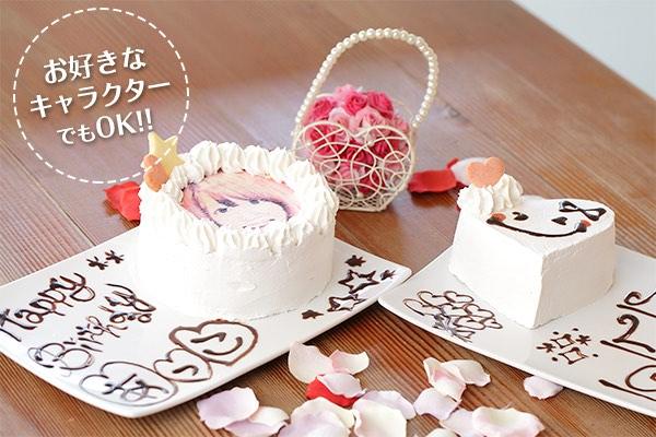似顔絵風ケーキでお祝い