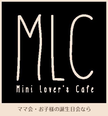 Mini Lover's Cafe